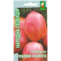 Помидор Розовый Фламинго Д