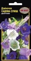 Цветы Колокольчик смесь Садовая