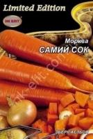 Морковь Настоящий Сок