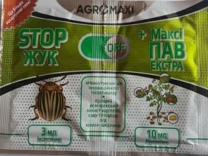 Инсектицид Стоп Жук+Макси Пав Экстра