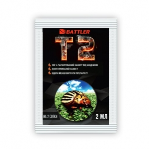 Инсектицид Т 2