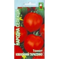 Помидор Тарасенко Юбилейный