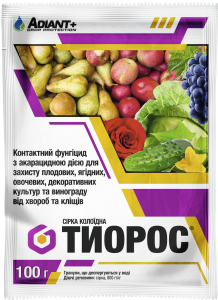 Фунгицид-акарицид Тиорос (Коллоидная Сера)