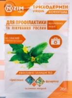 Биофунгицид Триходермин
